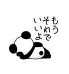 ぷんぷんぱんだ(個別スタンプ:38)