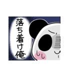 ぷんぷんぱんだ(個別スタンプ:40)