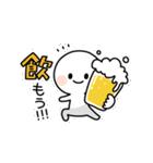 酒飲みさんスタンプ(個別スタンプ:01)