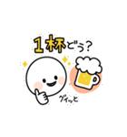 酒飲みさんスタンプ(個別スタンプ:04)