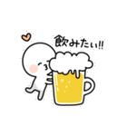 酒飲みさんスタンプ(個別スタンプ:06)