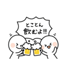 酒飲みさんスタンプ(個別スタンプ:08)