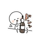 酒飲みさんスタンプ(個別スタンプ:21)