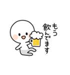 酒飲みさんスタンプ(個別スタンプ:28)