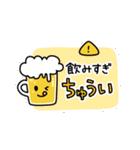 酒飲みさんスタンプ(個別スタンプ:34)
