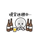 酒飲みさんスタンプ(個別スタンプ:36)