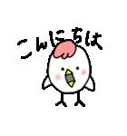 とりのピヨ(個別スタンプ:02)
