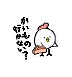 とりのピヨ(個別スタンプ:05)