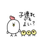 とりのピヨ(個別スタンプ:06)