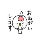 とりのピヨ(個別スタンプ:09)