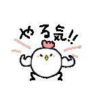 とりのピヨ(個別スタンプ:31)