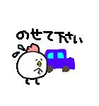 とりのピヨ(個別スタンプ:40)