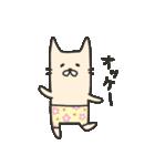 海パンにゃん ~夏~(個別スタンプ:02)