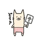 海パンにゃん ~夏~(個別スタンプ:03)