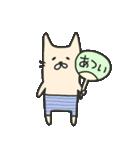 海パンにゃん ~夏~(個別スタンプ:05)