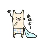 海パンにゃん ~夏~(個別スタンプ:07)
