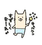 海パンにゃん ~夏~(個別スタンプ:09)