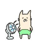 海パンにゃん ~夏~(個別スタンプ:13)