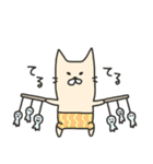 海パンにゃん ~夏~(個別スタンプ:16)