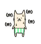 海パンにゃん ~夏~(個別スタンプ:21)