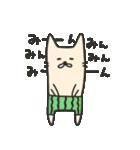 海パンにゃん ~夏~(個別スタンプ:30)