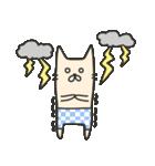 海パンにゃん ~夏~(個別スタンプ:31)