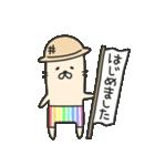 海パンにゃん ~夏~(個別スタンプ:32)