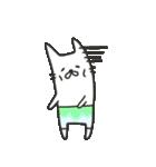 海パンにゃん ~夏~(個別スタンプ:33)