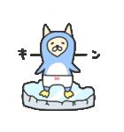 海パンにゃん ~夏~(個別スタンプ:34)