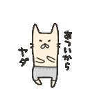 海パンにゃん ~夏~(個別スタンプ:35)