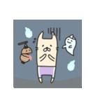 海パンにゃん ~夏~(個別スタンプ:38)