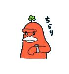 夢見るゴリラ7(個別スタンプ:3)