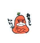 夢見るゴリラ7(個別スタンプ:4)