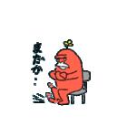 夢見るゴリラ7(個別スタンプ:5)