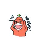 夢見るゴリラ7(個別スタンプ:8)