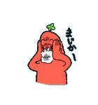 夢見るゴリラ7(個別スタンプ:9)