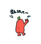 夢見るゴリラ7(個別スタンプ:11)
