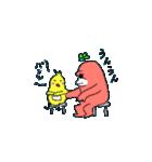 夢見るゴリラ7(個別スタンプ:14)