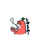 夢見るゴリラ7(個別スタンプ:18)