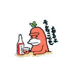 夢見るゴリラ7(個別スタンプ:20)