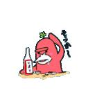 夢見るゴリラ7(個別スタンプ:23)