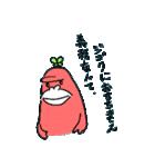 夢見るゴリラ7(個別スタンプ:36)