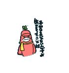 夢見るゴリラ7(個別スタンプ:37)