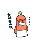 夢見るゴリラ7(個別スタンプ:39)