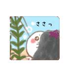 大好きあざらし2(個別スタンプ:14)