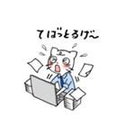 輪島弁なネコ 2