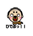 犬人間むろい(個別スタンプ:2)