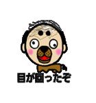 犬人間むろい(個別スタンプ:3)