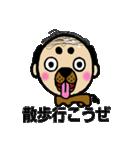 犬人間むろい(個別スタンプ:4)