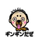 犬人間むろい(個別スタンプ:5)